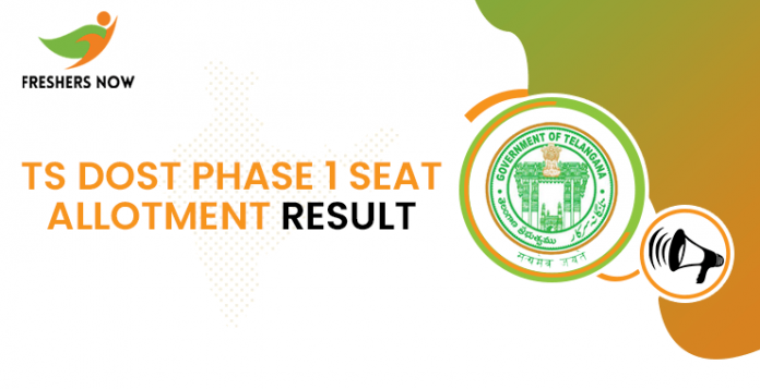 TS DOST Phase 1 Seat Allotment Result