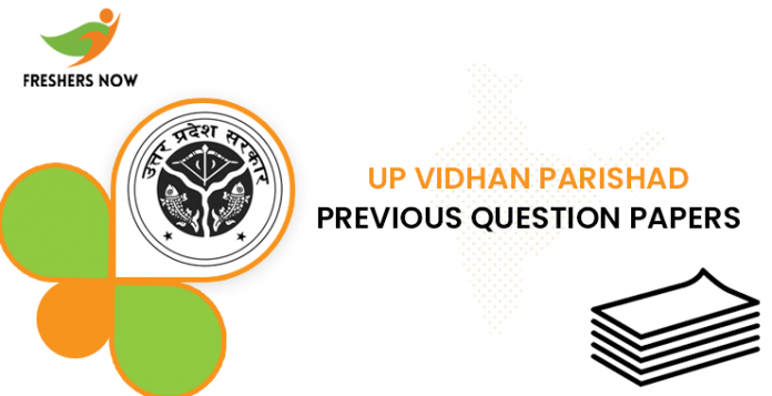 UP Vidhan Parishad Review Officer Previous Question Papers