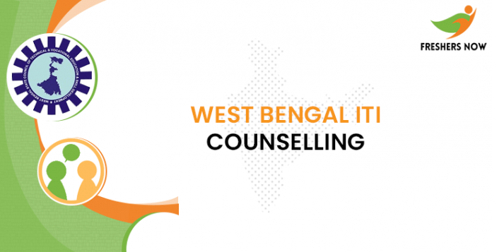 West Bengal ITI Counselling
