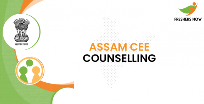 Assam CEE Counselling