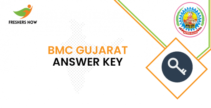 BMC Gujarat Answer Key
