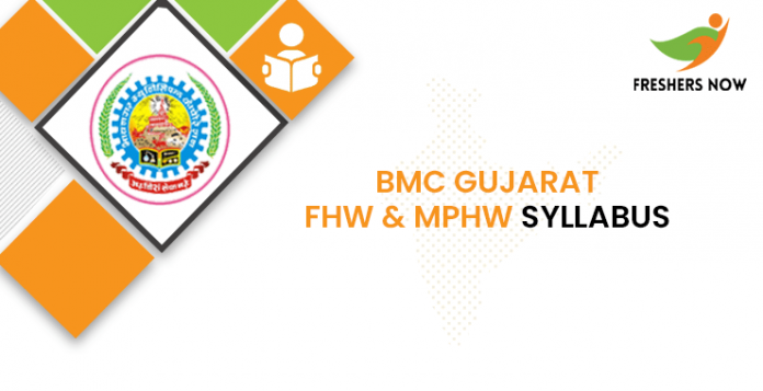 2020 Study Program for Women Health Workers from BMC Gujarat