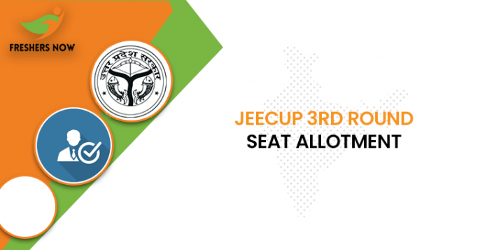 JEECUP 3rd Round Seat Allotment 2020 Result