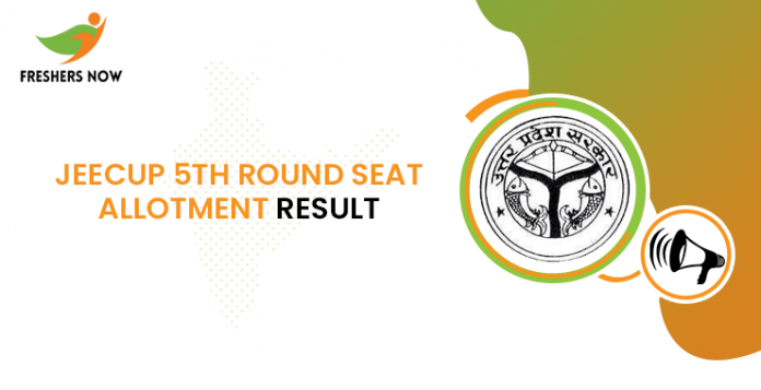 JEECUP 5th Round Seat Allotment Result