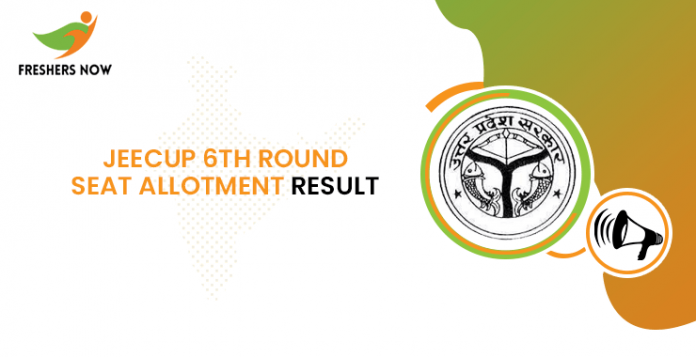 JEECUP 6th Round Seat Allotment Result