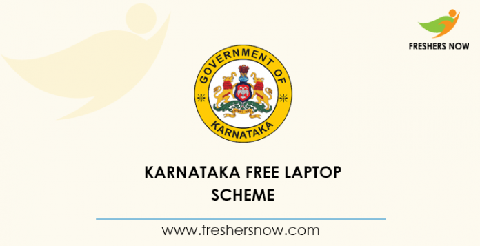 Karnataka Free Laptop Outline