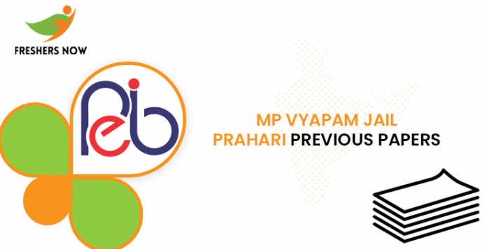 MP Vyapam Jail Prahari Previous Question Papers