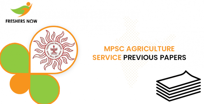 MPSC Agriculture Service Previous Question Papers