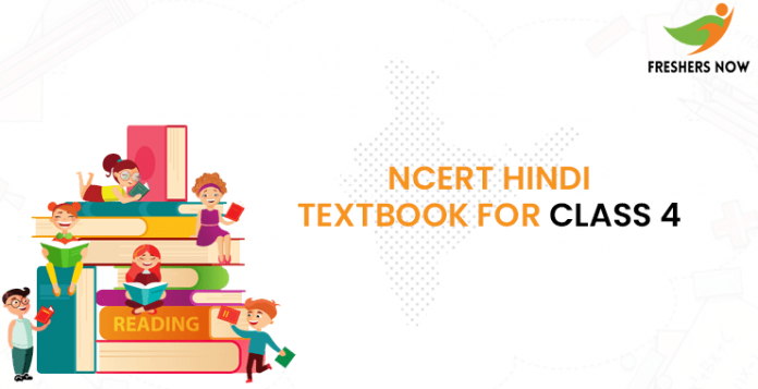 NCERT Hindi Textbook for Class 4