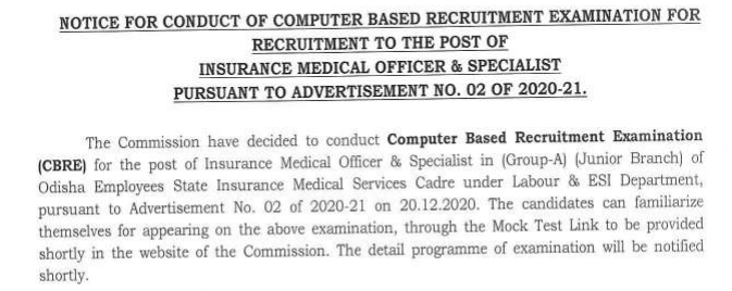OPSC IMO Exam Date