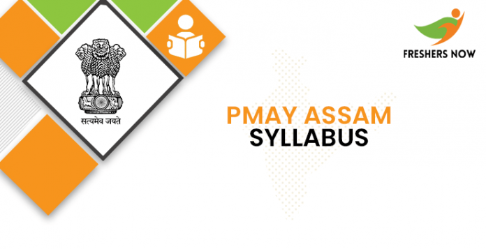 PMAY Assam City Project Manager Syllabus