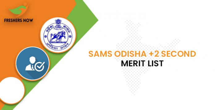 SAMS Odisha +2 Second Merit List