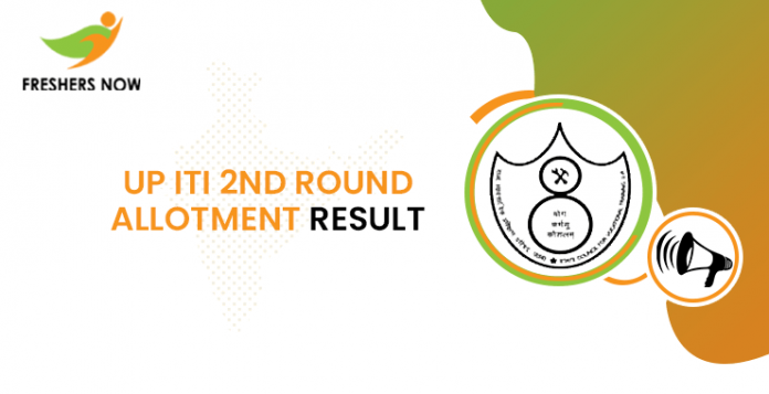 UP ITI 2nd Round Allotment Result