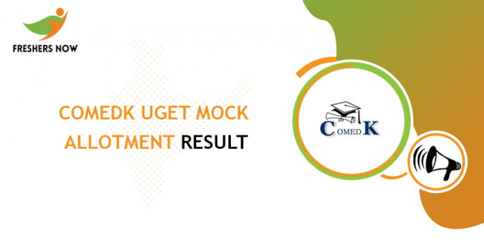 COMEDK UGET simulated allocation result