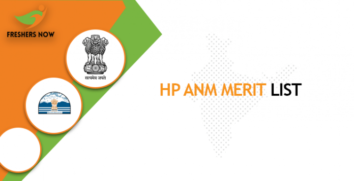 HP ANM Merit List
