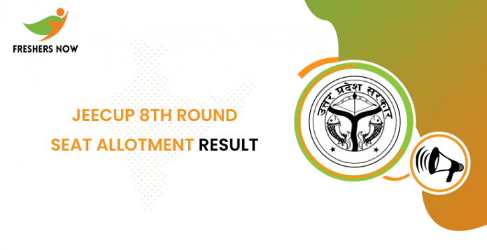 JEECUP 8th Round Seat Allotment Result
