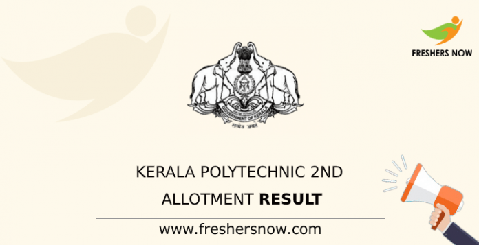 Kerala Polytechnic 2nd Allotment Result