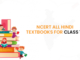 NCERT All Hindi Textbooks for class 12