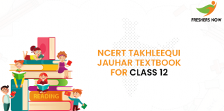 NCERT Takhleequi Jauhar Textbook for class 12