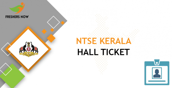 NTSE Kerala Hall Ticket