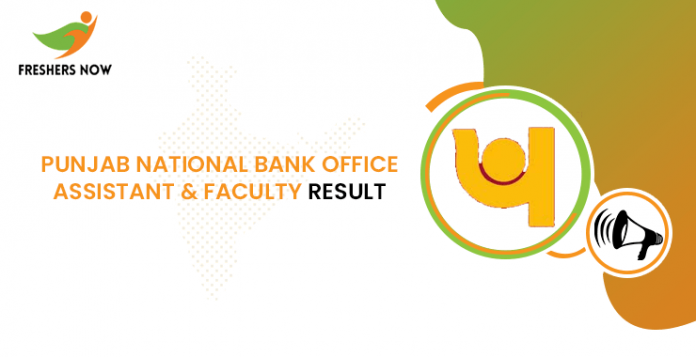 Punjab National Bank Office Assistant, Faculty Result