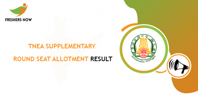 TNEA Supplementary Round Seat Allotment Result