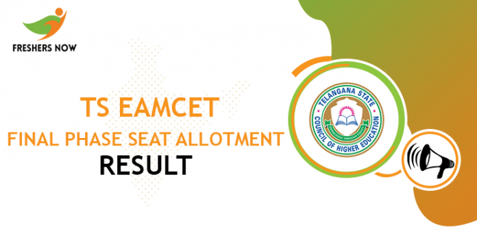 TS EAMCET Final Phase Seat Allotment Result
