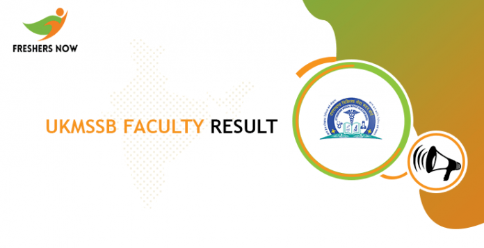 UKMSSB Faculty Result