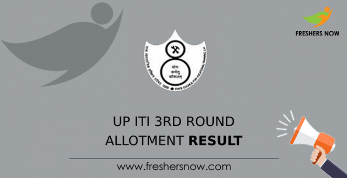 UP ITI 3rd Round Allotment Result