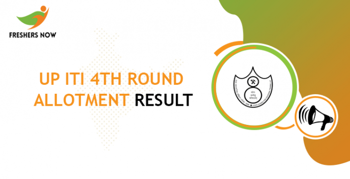 UP ITI 4th Round Allotment Result