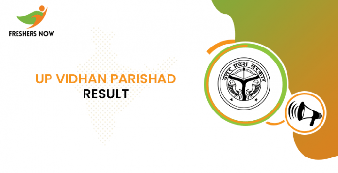 UP Vidhan Parishad Review Officer Result