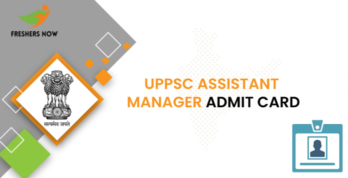 UPPSC Assistant Manager Admit Card