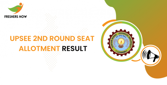 UPSEE 2nd Round Seat Allotment Result