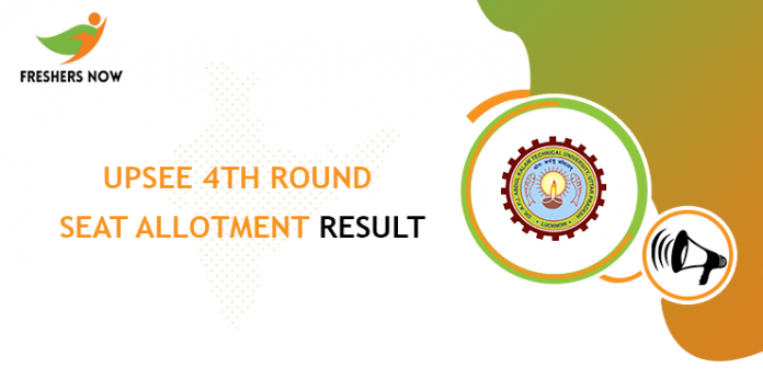 UPSEE 4th Round Seat Allotment Result