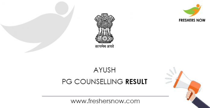 AYUSH PG Counselling Result
