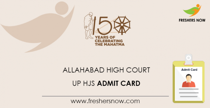 Allahabad-High-Court-UP-HJS-Admit-Card