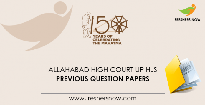 Allahabad High Court UP HJS Previous Question Papers