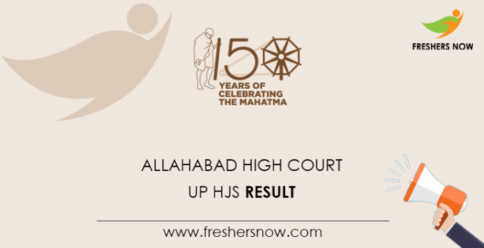 Allahabad-High-Court-UP-HJS-Result