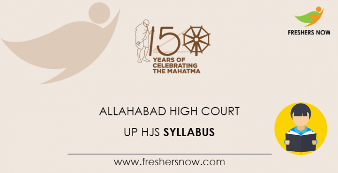 Allahabad High Court UP HJS Syllabus