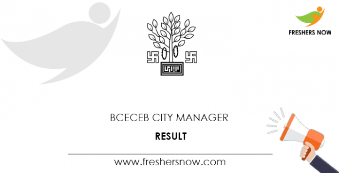 BCECEB-City-Manager-Result