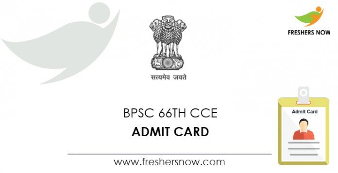 BPSC-66th-CCE-Admit-Card