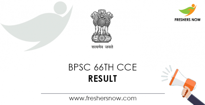 BPSC-66th-CCE-Result