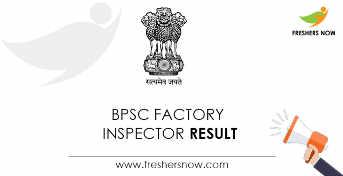 BPSC Factory Inspector Result