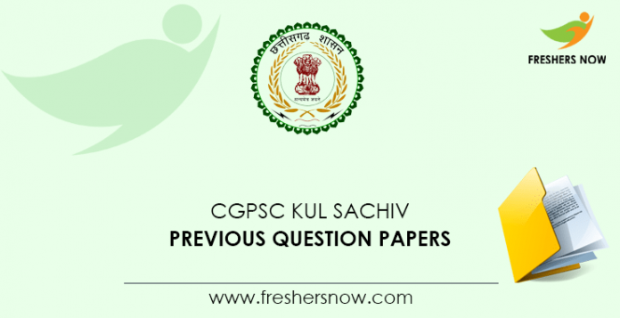 CGPSC UP Kul Sachiv Previous Question Papers
