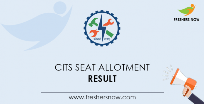 CITS Seat Allotment Result