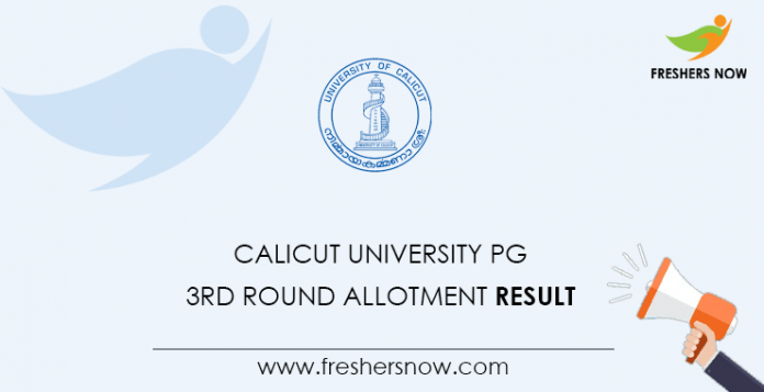 Calicut University PG 3rd Round Allotment Result