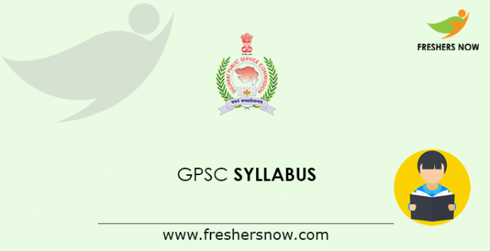 GPSC Assistant Manager Syllabus 2020