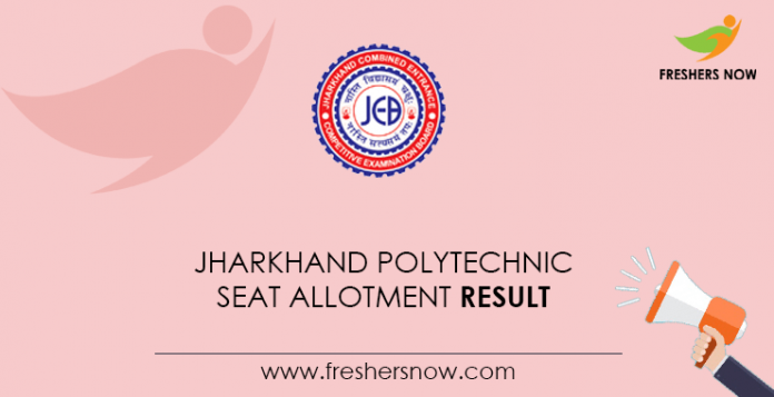 Jharkhand Polytechnic Seat Allotment Result