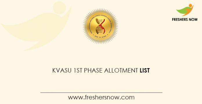 KVASU 1st Phase Allotment List