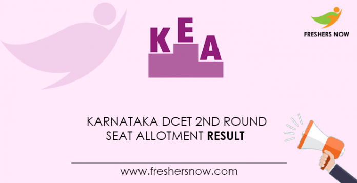 Karnataka DCET 2nd Round Seat Allotment Result